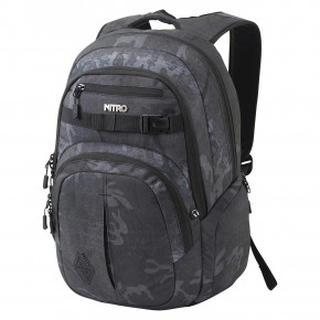 Go to the product Backpack Nitro Chase forged camo 2020/2021