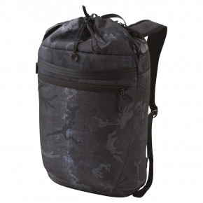 Go to the product Backpack Nitro Fuse forged camo 2020/2021