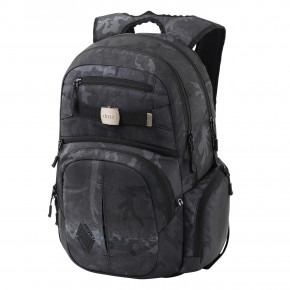 Go to the product Backpack Nitro Hero forged camo 2020/2021
