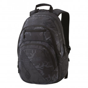 Go to the product Backpack Nitro Stash 29 forced camo 2020/2021