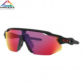 Go to the product Oakley Radar EV Advancer polished black 2020