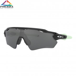 Go to the product Oakley Radar EV XS Path polished black 2020