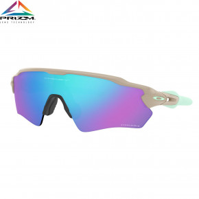 Go to the product Oakley Radar EV XS Path sand 2020