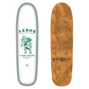 Go to the product Skate decks Arbor Cucharon 8.75 Blanco 2017