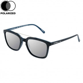 Go to the product Sunglasses O'Neill Beresford matte navy melee 2019
