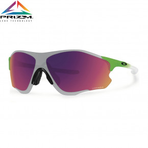 Go to the product Sunglasses Oakley Evzero Patch green fade 2020