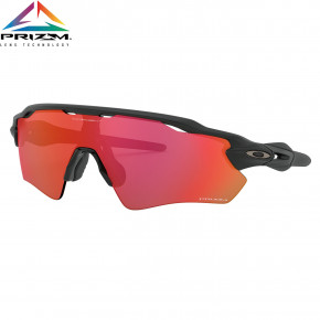Go to the product Sunglasses Oakley Radar Ev Path matte black 2019