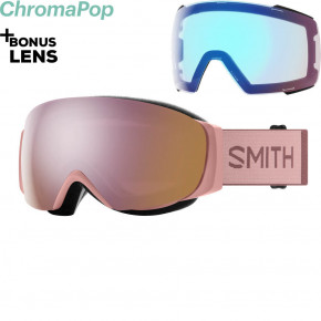 Go to the product Goggles Smith Io Mag S rock salt tannin 2020/2021