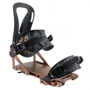 Go to the product Splitboard bindings Spark R&D Surge copper 2019/2020