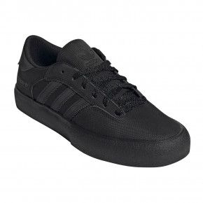 Go to the product Sneakers Adidas Matchbreak Super core black/core black/core black 2020
