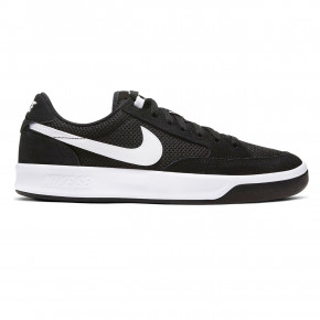 Go to the product Skate shoes Nike SB Adversary black/white-black 2020
