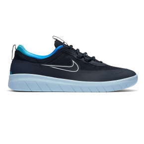 Go to the product Skate shoes Nike SB Nyjah Free 2 dark obsidian/white-hyper jade 2020