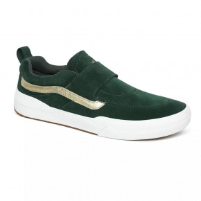 Go to the product Sneakers Vans Kyle Pro 2 shake junt forest gold 2020
