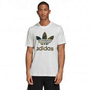 Go to the product T-shirt Adidas Camouflage white/multicolor 2020