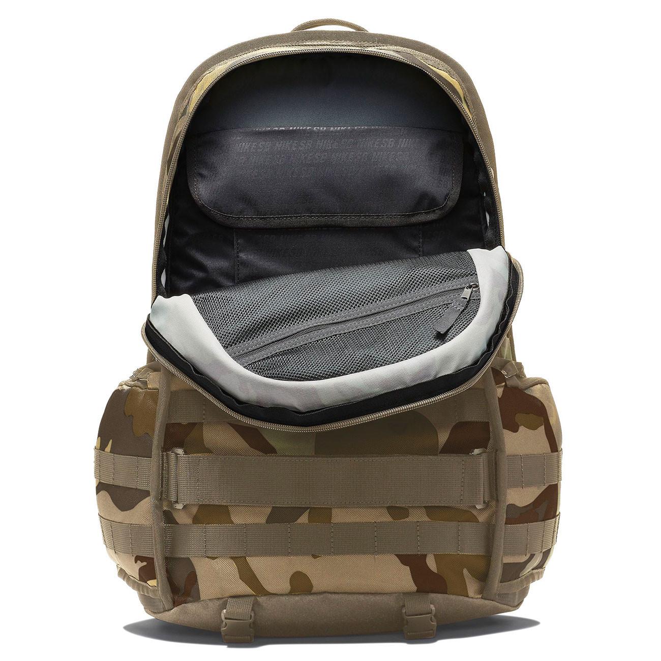 Nota Confinar Entretener  Backpack Nike SB RPM desert camo/desert camo   Snowboard Zezula