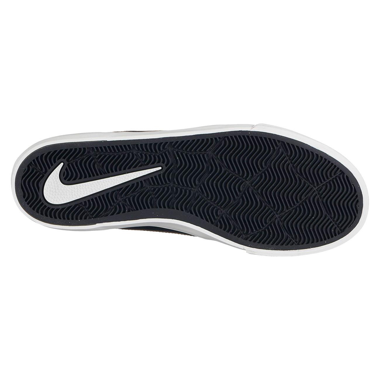 best service 7686a ed698 Sneakers Nike SB Hypervulc Eric Koston