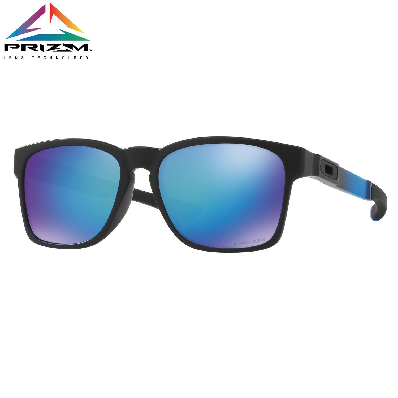 Sluneční brýle Oakley Catalyst sapphire fade