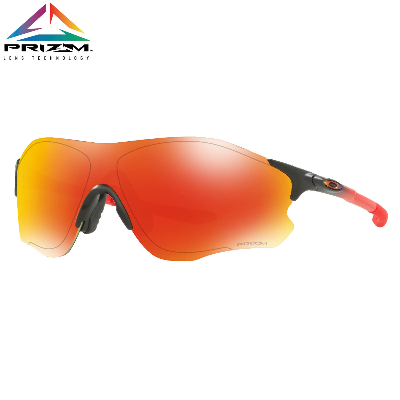 Sluneční brýle Oakley Evzero Path ruby fade