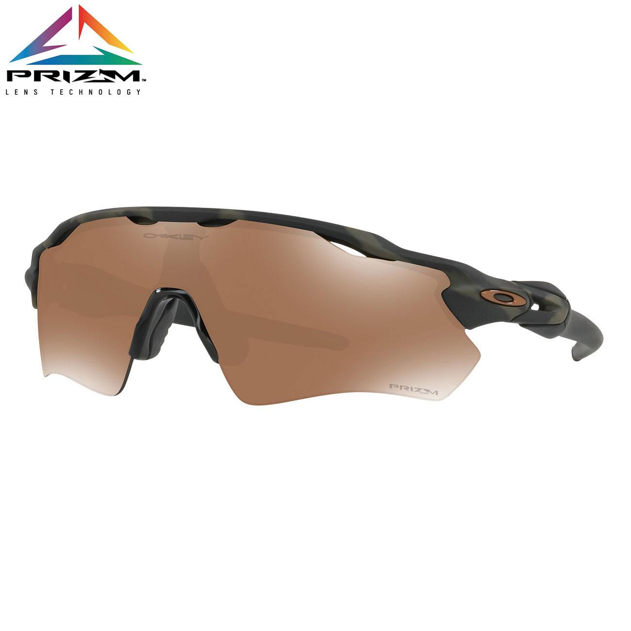 Sluneční brýle Oakley Radar Ev Path olive camo