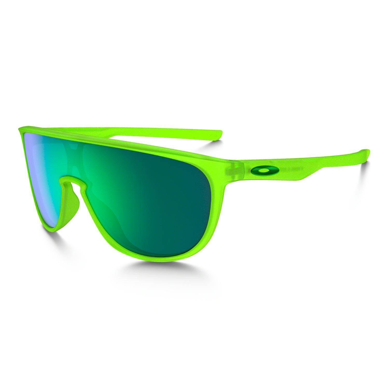 Sluneční brýle Oakley Trillbe uranium